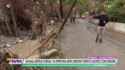 Αχλάδι: Τα ορμητικά νερά έφεραν τόνους λάσπης στον οικισμό