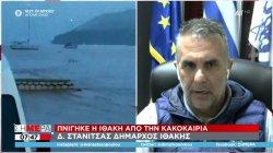 Δήμαρχος Ιθάκης: Αν δεν σπάγαμε τα πεζούλια στο Βαθύ θα είχαμε θύματα