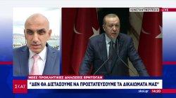 Νέες προκλητικές δηλώσεις Ερντογάν: Δεν θα διστάσουμε να προστατεύσουμε τα δικαιώματα μας