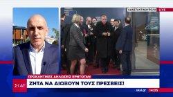 Προκλητικός Ερντογάν: Η Γαλλία περνά μια πολύ σοβαρή κρίση με τον Μακρόν