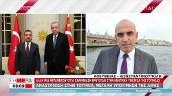 «Κύμα κακοκαιρίας Ερντογάν» στην τουρκική οικονομία: Νέες καρατομήσεις, πάνω από 9 λίρες το ευρώ!