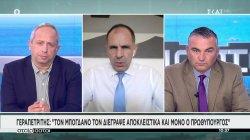 Γεραπετρίτης: Τον Μπογδάνο τον διέγραψε αποκλειστικά και μόνο ο Πρωθυπουργός