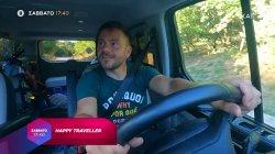 Happy Traveller   Trailer   09/10/2021