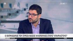 Ηλιόπουλος: Είναι μια κακή συμφωνία - Δεν πρέπει να μπούμε σε αντιπαράθεση με Ισλαμιστικές οργανώσεις