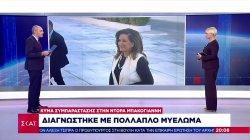 Κύμα συμπαράστασης στη Ντόρα Μπακογιάννη - Διαγνώστηκε με πολλαπλό μυέλωμα