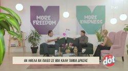 The Interview: Κωνσταντίνος Καζάκος