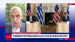 Εκνευρισμός στα τούρκικα ΜΜΕ