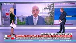 Η Τουρκία απειλεί με έρευνες και γεωτρήσεις παντού
