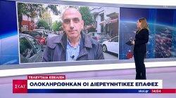 Ολοκληρώθηκαν οι διερευνητικές επαφές μεταξύ Ελλάδας και Τουρκίας
