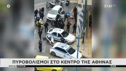 Πυροβολισμοί στο κέντρο της Αθήνας - Αυτοκίνητο εμβόλισε περιπολικό