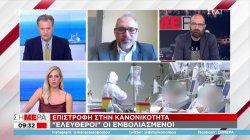 Θωμαΐδης: Ήρθε η ώρα για επιστροφή στην κανονικότητα για τους εμβολιασμένους