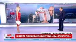 Έντονη δυσφορία στην Τουρκία με την ελληνογαλλική συμμαχία -Επίθεση Τσαβούσογλου σε Μακρόν