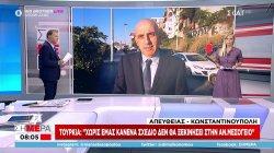 Ευθείες απειλές από την Τουρκία κατά Ελλάδας - Κύπρου