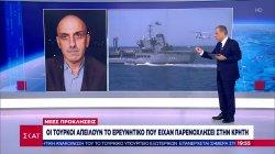 Οι Τούρκοι απειλούν το ερευνητικό που είχαν παρενοχλήσει στην Κρήτη