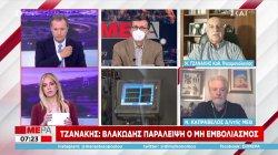 Τζανάκης σε ΣΚΑΪ: Δολοφόνοι όσοι σκορπούν fake news για κορωνοϊό- Να γίνει κακούργημα