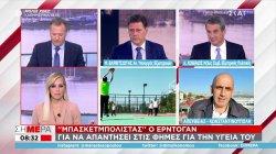 Μ. Βαρβιτσώτης: Υπάρχει ετοιμότητα και από τις ένοπλες δυνάμεις και από την διπλωματία