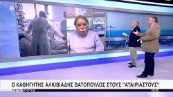 Βατόπουλος: Έχουμε μαραθώνιο μπροστά μας - Χρειάζεται χρόνος για να τελειώσει η πανδημία