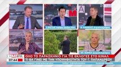 Χριστίδης: Δεν θα αποσύρω την υποψηφιότητά μου για το ΚΙΝΑΛ