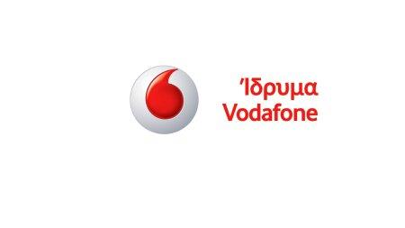 Δράσεις από το Ίδρυμα Vodafone