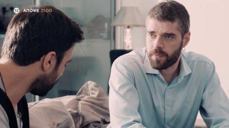 Trailer - Κάθε αποκάλυψη κρύβει μια επίπονη όψη