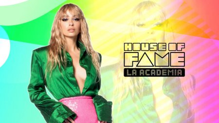 House Of Fame Live Concert  (E)