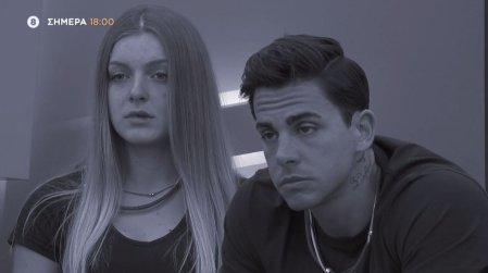 Trailer - Τα απόνερα του 2ου Live και μια τεράστια έκπληξη που περιμένει τους σπουδαστές