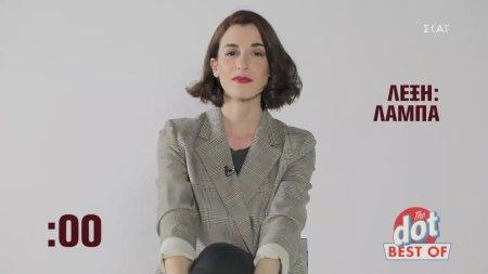 11 λέξεις για τη Μαρίνα Ρίζου