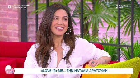 Love It με την Ναταλία Δραγούμη