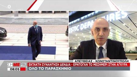 Δένδιας στην Άγκυρα: Το παρασκήνιο της πρόσκλησης Ερντογάν και το μήνυμα στην Ελλάδα