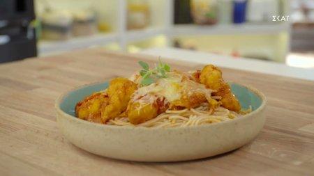 Κοτομπουκιές με μακαρόνια & τυρένια σάλτσα