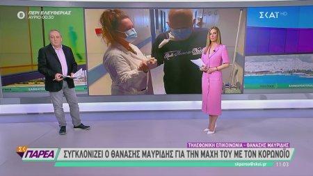 Συγκλονίζει ο Θανάσης Μαυρίδης για την μάχη του με τον κορωνοϊό