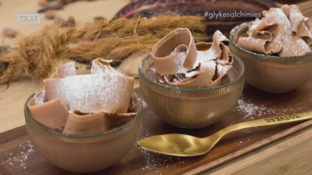 Γλυκές Αλχημείες   Κρέμα σοκολάτας με μαυροδάφνη