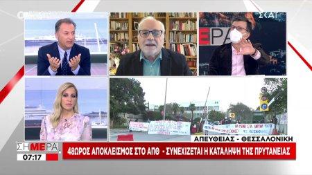 Παυλάκης σε ΣΚΑΪ: Mεγάλο ρίσκο το άνοιγμα το Πάσχα- Θα ξαναφουντώσει ο κορωνοϊός