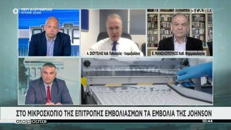 Σκουτέλης - Μανωλόπουλος στους Αταίριαστους για την πορεία του εμβολιασμού