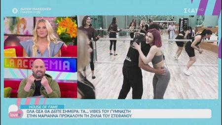 House of Fame: Τα vibes του γυμναστή στην Μαριάννα προκαλούν τη ζήλια του Στέφανου