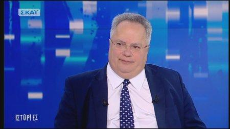 Ιστορίες | Ο Υπουργός Εξωτερικών Νίκος Κοτζιάς στις Ιστορίες | 02/05/2018