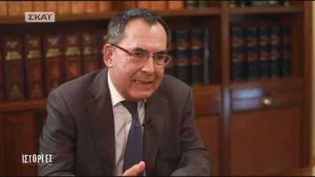 Ιστορίες | Ο Χ. Μυλωνόπουλος για τα εγκλήματα με μεγαλύτερη βαρύτητα, αλλά και με ειδική παραγραφή | 16/05/2018