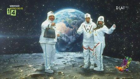 Ράδιο Αρβύλα | Οικόπεδο στο φεγγάρι | 18/02/2019