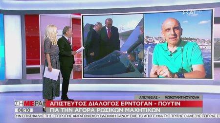 Σήμερα   Διάλογος Ερντογάν-Πούτιν για την αγορά ρωσικών μαχητικών   28/08/2019