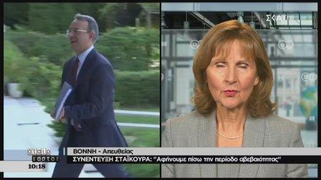 Αταίριαστοι | Συνέντευξη Σταϊκούρα στην Handelsblatt για την ελληνική οικονομία | 28/08/2019