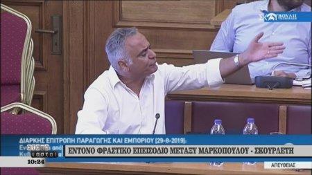Αταίριαστοι | Έντονο φραστικό επεισόδιο Μαρκόπουλου-Σκουρλέτη | 30/08/2019