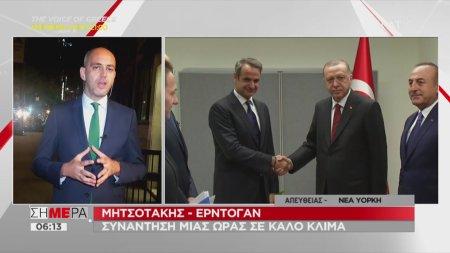 Σήμερα   Συνάντηση Μητσοτάκη-Ερντογάν σε καλό κλίμα   26/09/2019