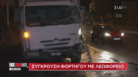 Σήμερα   Σύγκρουση φορτηγού με τρόλεϊ   13/09/2019