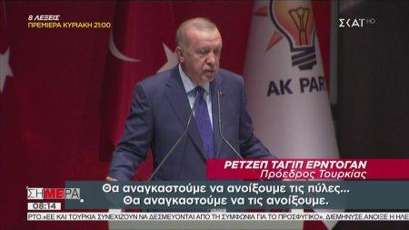 Σήμερα   Ο Μανώλης Κωστίδης σχολιάζει την τουρκική επικαιρότητα   06/09/2019