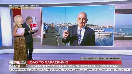Σήμερα   Ο Μανώλης Κωστίδης σχολιάζει την τουρκική επικαιρότητα   11/09/2018