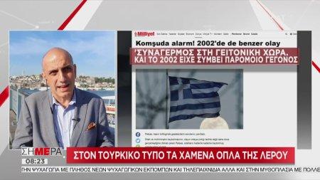 Σήμερα   Ο Μανώλης Κωστίδης σχολιάζει την τουρκική επικαιρότητα   12/09/2019