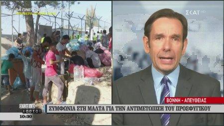 Αταίριαστοι | Συμφωνία στη Μάλτα για την αντιμετώπιση του προσφυγικού | 24/09/201