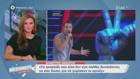 Μεσημέρι με τον Γιώργο Λιάγκα | Κανείς από τους κριτές του Voice δεν γύρισε στον πρώην τραγουδιστή των One | 30/09/2019