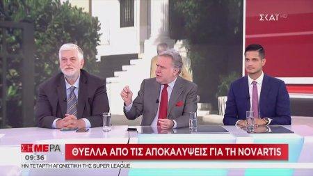 Σήμερα   Πολιτική συζήτηση   23/09/2018