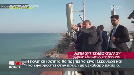 Σήμερα   Κύπρος: Πήγε τελικά στην Αμμόχωστο ο Τσαβούσογλου – «Ξεναγός» ο Οζερσάι   10/09/2019